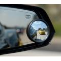 Спомагателни огледала за безопасно шофиране - 2 броя
