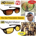 Очила за дневно и нощно HD виждане – 2 чифта