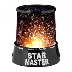 Лампа Star master - звезден планетариум