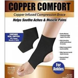 Еластична наглезенка без пета Copper Comfort