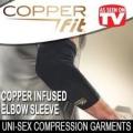 Компресиращ налакътник с медни йони Copper fit