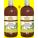 Душ гел Green Pharmacy - 500 мл- 2 броя