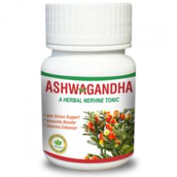 Ашваганда (Ashwagandha)