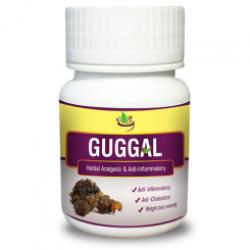 Гугул (GUGGAL)