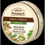 Масло за тяло с арганово масло и смокиня - 200 мл