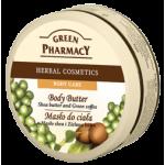 Масло за тяло с масло от карите и зелено кафе