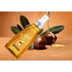 Златно масло с арган за лице тяло и коса